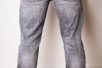 eBay_Kleidung_verkaufen_Passform_Jeans_hinten