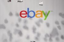 ebay_dome_-_9_0