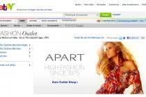screenshot_ebay_fashion-outlet2