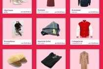 eBay Xmas Geschenke Fashion