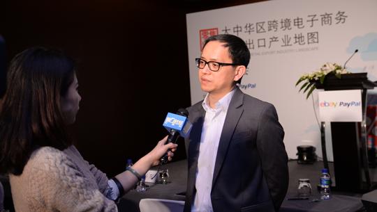 chinareport_incnews