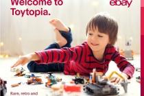 Toytopia Toy Book