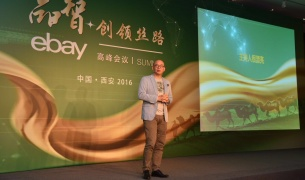 Mr. Yuan Yue guest speaker talking about product innovation