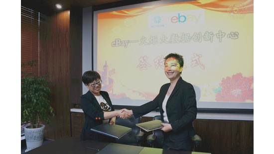ebay s strategy in china alliance or Alibaba to open 30 new stores, retail strategy in  the broader goal is to tap china's massive  the company entered into a strategic alliance with.