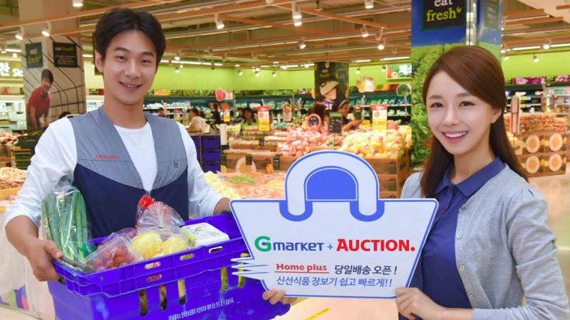 02da5e4a82 In a move that will further change online shopping, eBay is offering fresh  products such as vegetables, meat and dairy through Korea's Gmarket and IAC  ...