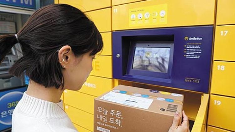 How Ebay Korea S Gmarket Is Attracting Millennials